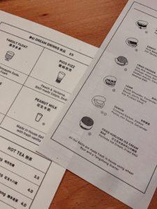 bao menu