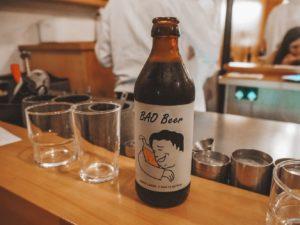 bao beer